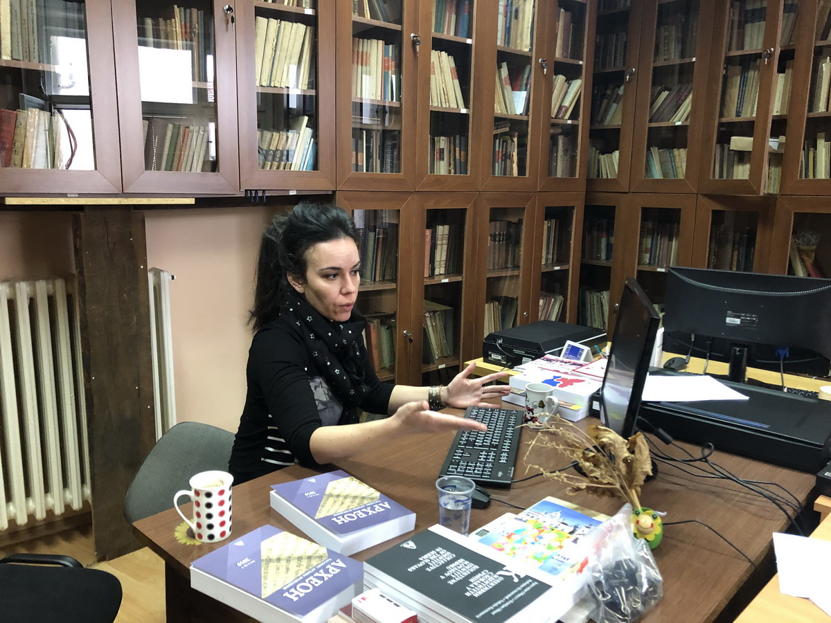 A Meeting was Held as Part of the Mutual Publishing Activities of the Archives of Vojvodina and the Institute of Ethnography of the SASA