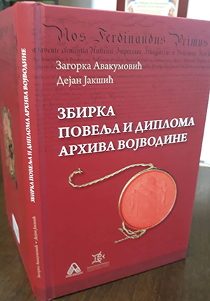 New Publication by the Archives of Vojvodina
