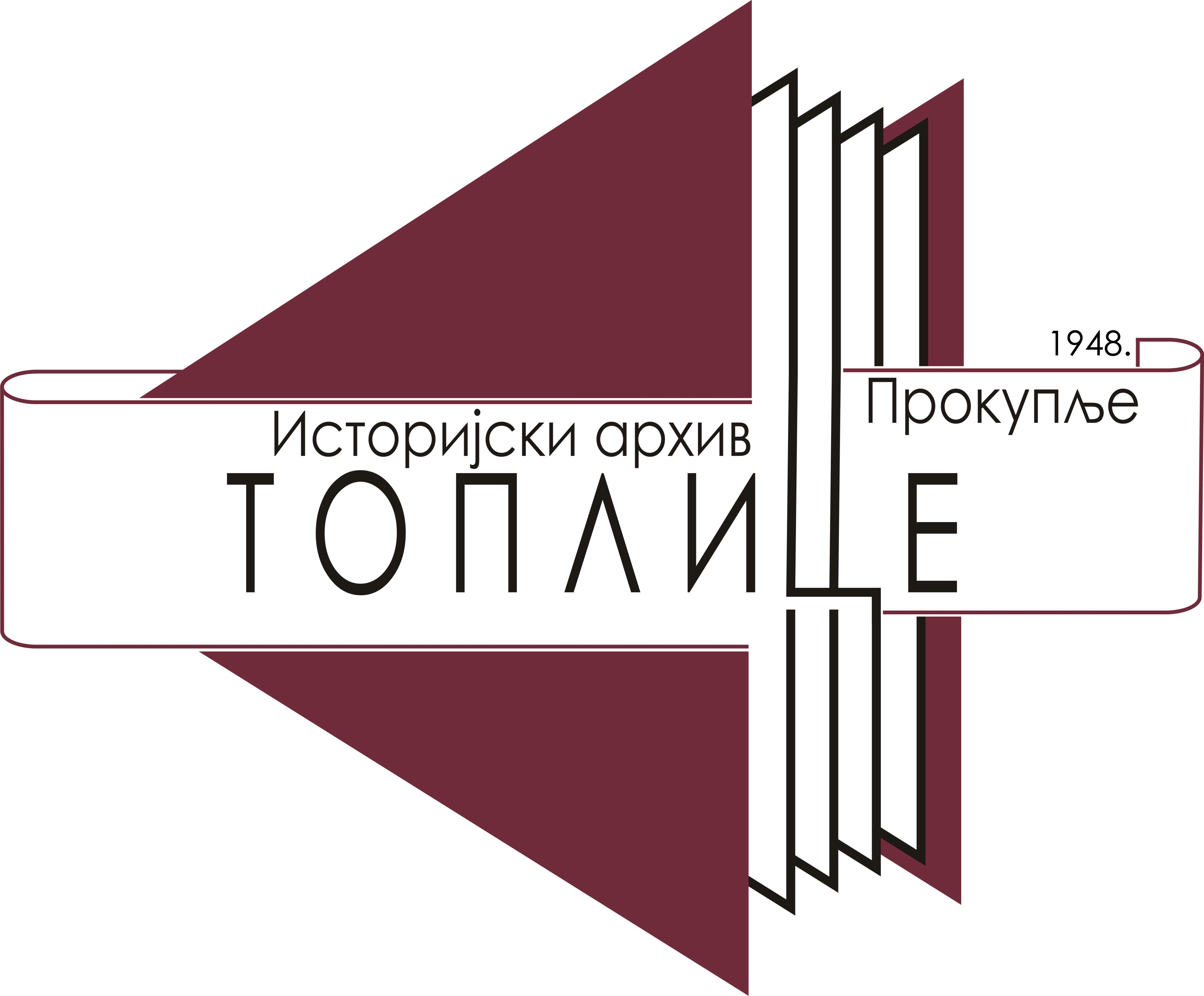 Memorandums of Cooperation Between the Archives of Vojvodina and the Historical Archives from Southern Serbia